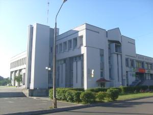 Дом быта, ул. Ленина 45А